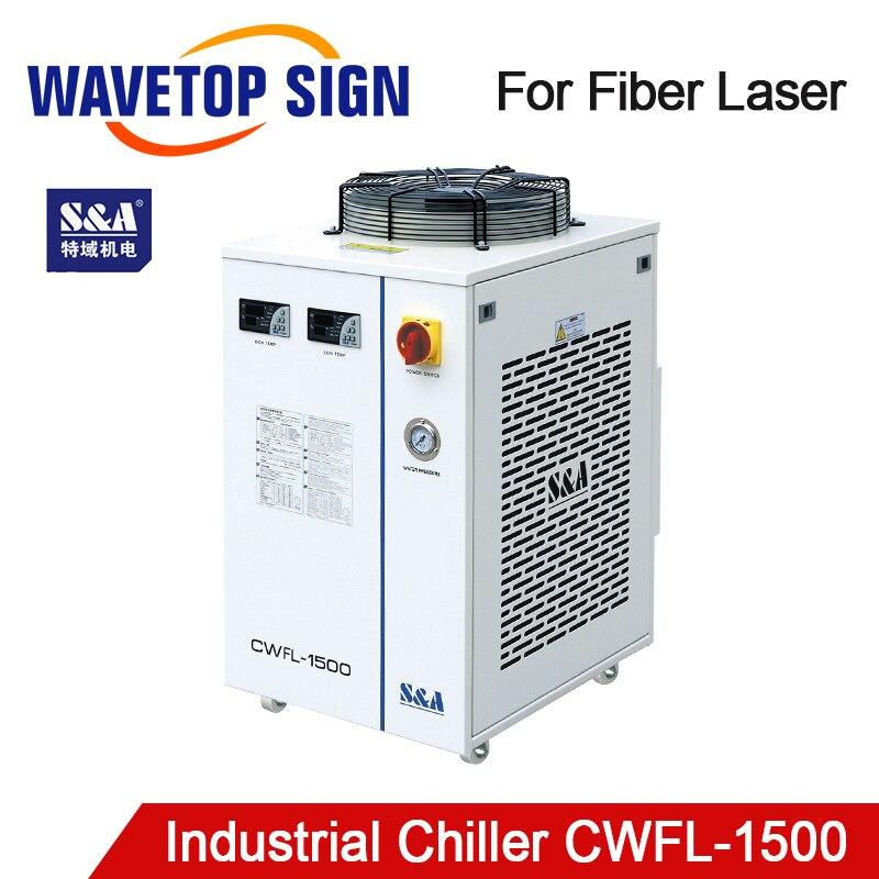 Enfriador de aire y agua industrial S & A CWFL-1500AN & 1500BN para máquina cortadora de grabado láser de fibra