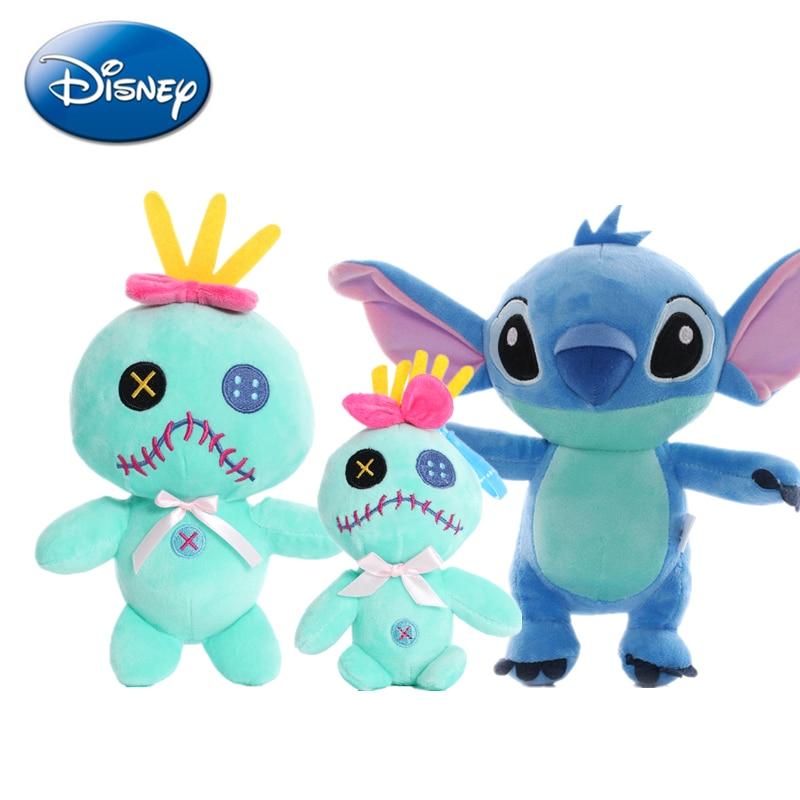15-24cm disney kawaii lilo & stitch scrump boneca dos desenhos animados pelúcia bonecas pingente menina brinquedos crianças aniversário presentes de natal
