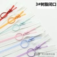 20pcslot ykk 3 resin zipper close end 20cm ring slider for sewing clothing decoration white rainbow candy handbag patchwork
