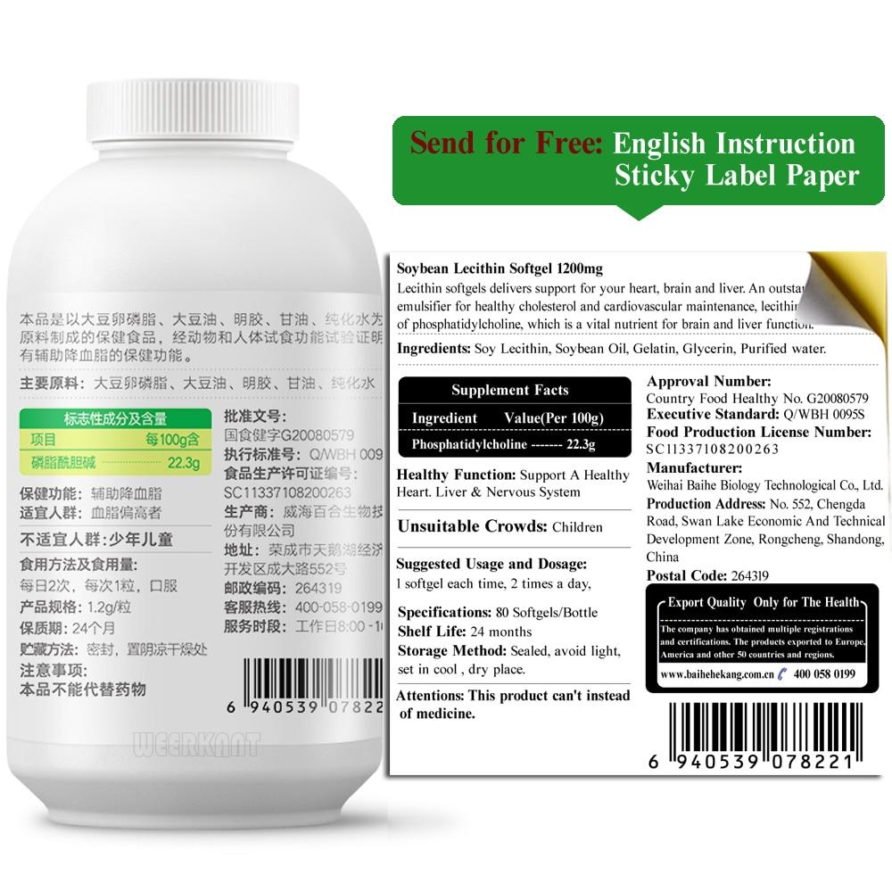 Best Liquid Soy Lecithin Softgel Supplement 1200mg 80 Softgels for Sale