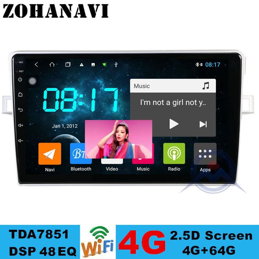 ZOHANAVI, Octa core, Android 10,0, Radio de coche para Toyota Verso EZ 2007 2008 2009 2016, reproductor Multimedia, DVD, GPS, navegación, 4GB de RAM