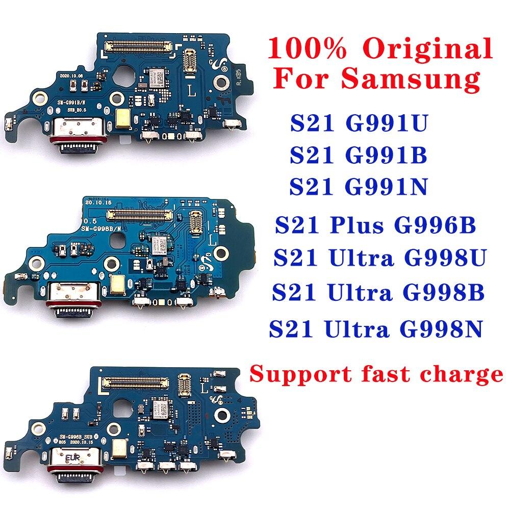 Placa de carga flexible para Samsung Galaxy S21 Plus Ultra G991U G991B...