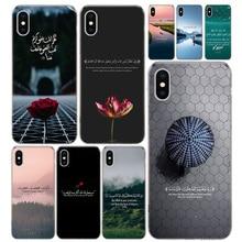 Arabic quran islamic muslim Phone Case Cover For Iphone 11 Pro 7 8 6 6S Plus + X XS MAX XR 5 5S SE Fashion Art TPU Coque Shell C