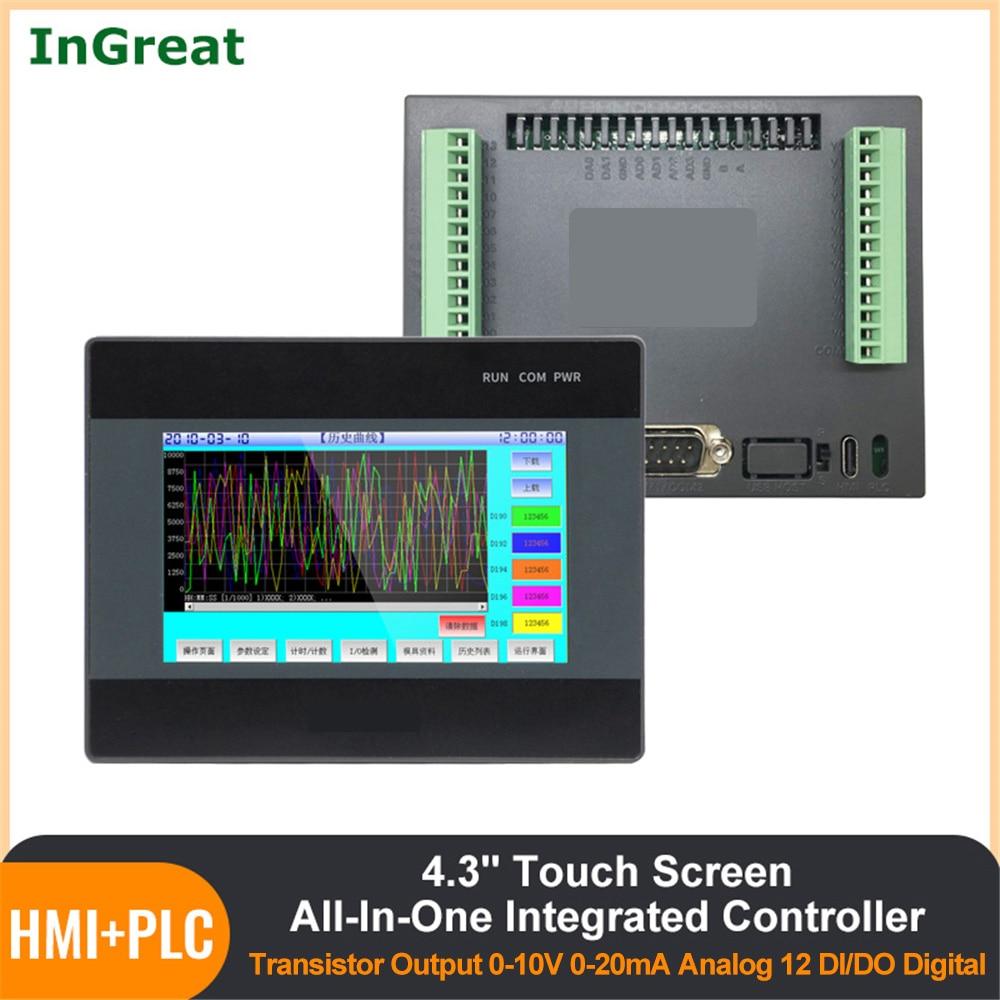 4.3 ''HMI PLC المتكاملة تحكم المنطق التناظرية 4AI 2AO 0-10 فولت 0-20mA الترانزستور الناتج الرقمي I/O 12DI 12DO لوحة اللمس DC24V