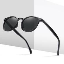 Men HD Polarized Sunglasses Classic Retro Round Frame Fashion Rays Brand Designer Sun Glasses for Me