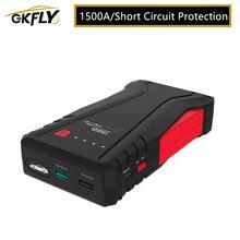 GKFLY multifonction voiture durgence saut démarreur 12V 1500A Portable batterie externe chargeur de voiture batterie Booster dispositif de démarrage câbles