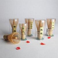 Японский бамбуковый стеклянный набор из 64 предметов для зеленого чая