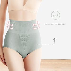 Honeycomb High Waist Abdomen Pants Women's Seamless Underwear Hip Lifting Graphene Antibacterial Panties Yoga Fitness Sports