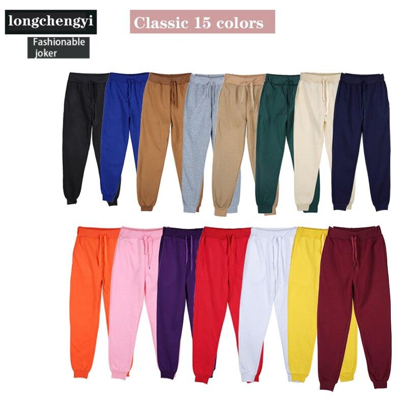 Новинка 2019 г., брендовые джоггеры, женские брюки, повседневные брюки, спортивные брюки, джоггеры, 13 цветов, повседневные тренировочные брюки ...