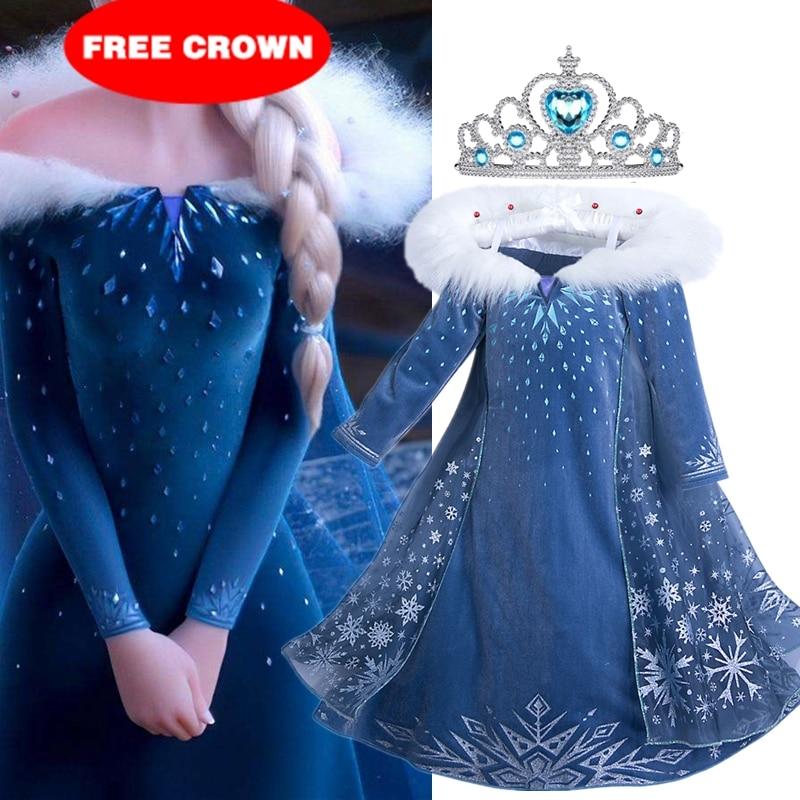 Girls Princess Dress Christmas Halloween Party Costumes Children Birthday Vestidos Robe Kids Disfraz Clothes Dress Costume