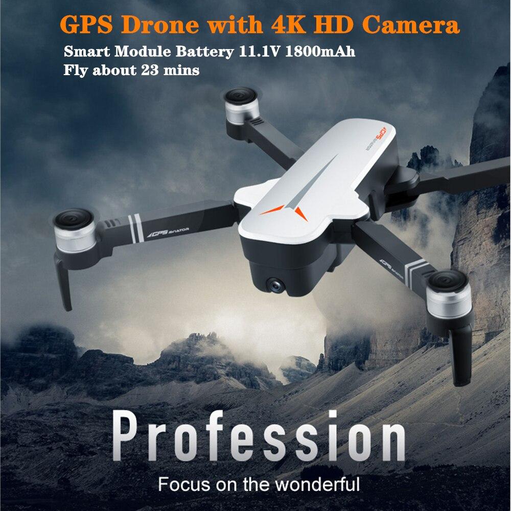 Yeni RC Drone 8811 GPS 5G Quadrocopter Geniş Açı 4K Kamera Drone Jest Katlanabilir Optik Akış dron Helikopter VS SG906