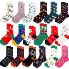Calcetines coloridos de gran tamaño de la tripulación de algodón peinado de frutas de Navidad Casual moda Otoño Invierno novedad divertidos calcetines de los hombres felices