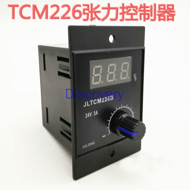 Miniature magnetic powder tension controller JLTCM226B manual tension regulator brake clutch paste CF24V1A5