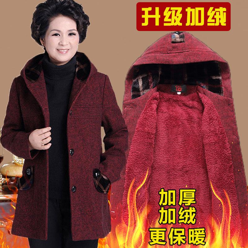 جديد حجم كبير 5XL النساء معطف الشتاء فو الفراء الدافئة أبلى منتصف العمر معطف مقنع الموضة غير رسمية أفخم معطف صوف سميك