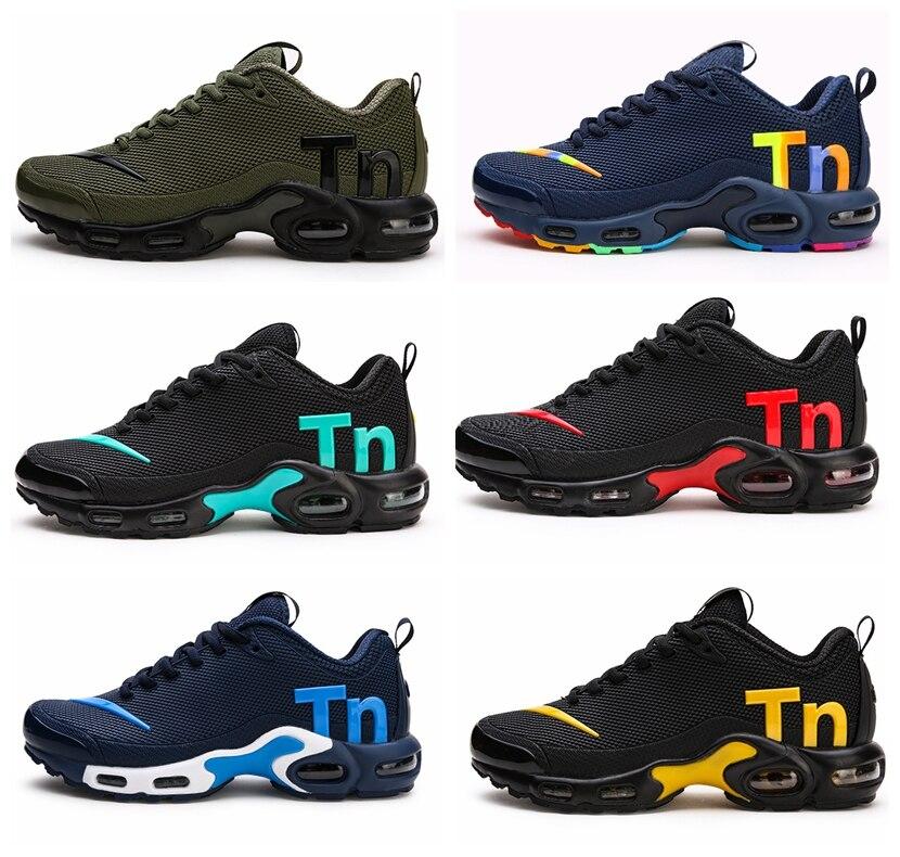 Arc-en-ciel-chaussures de curso para os homens, cestas de desporto au design coloré, nouveauté, à la mode