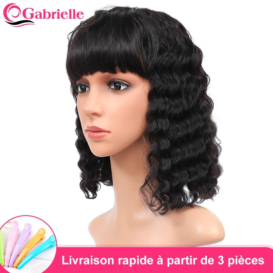 Pelucas con flequillo de Bob ondulado profundo de Gabrielle, pelucas de cabello humano corto brasileño para mujeres negras, máquina completa, peluca Remy de corte Pixie