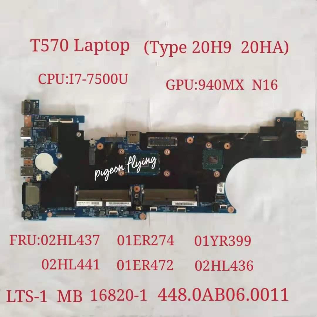 ثينك باد T570 اللوحة المحمول وحدة المعالجة المركزية i7-7500 GPU:940MX N16 16820-1 FRU 02HL437 02HL441 01ER472 01ER274 01YR399 02HL436 01ER471