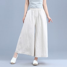 Women's Cotton and Linen Wide-Leg Pants Summer Artistic Retro High Waist Slimming Thin Casual Pants