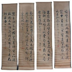 China Old Scroll Painting Four Screen Paintings Middle Hall Hanging Painting Chiang Kai-Shek's Calligraphy