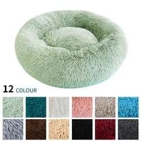 pet dog bed fluffy soft plush donut cuddler round dog kennel ultra soft washable dog cat cushion bed winter warm sofa hot sell