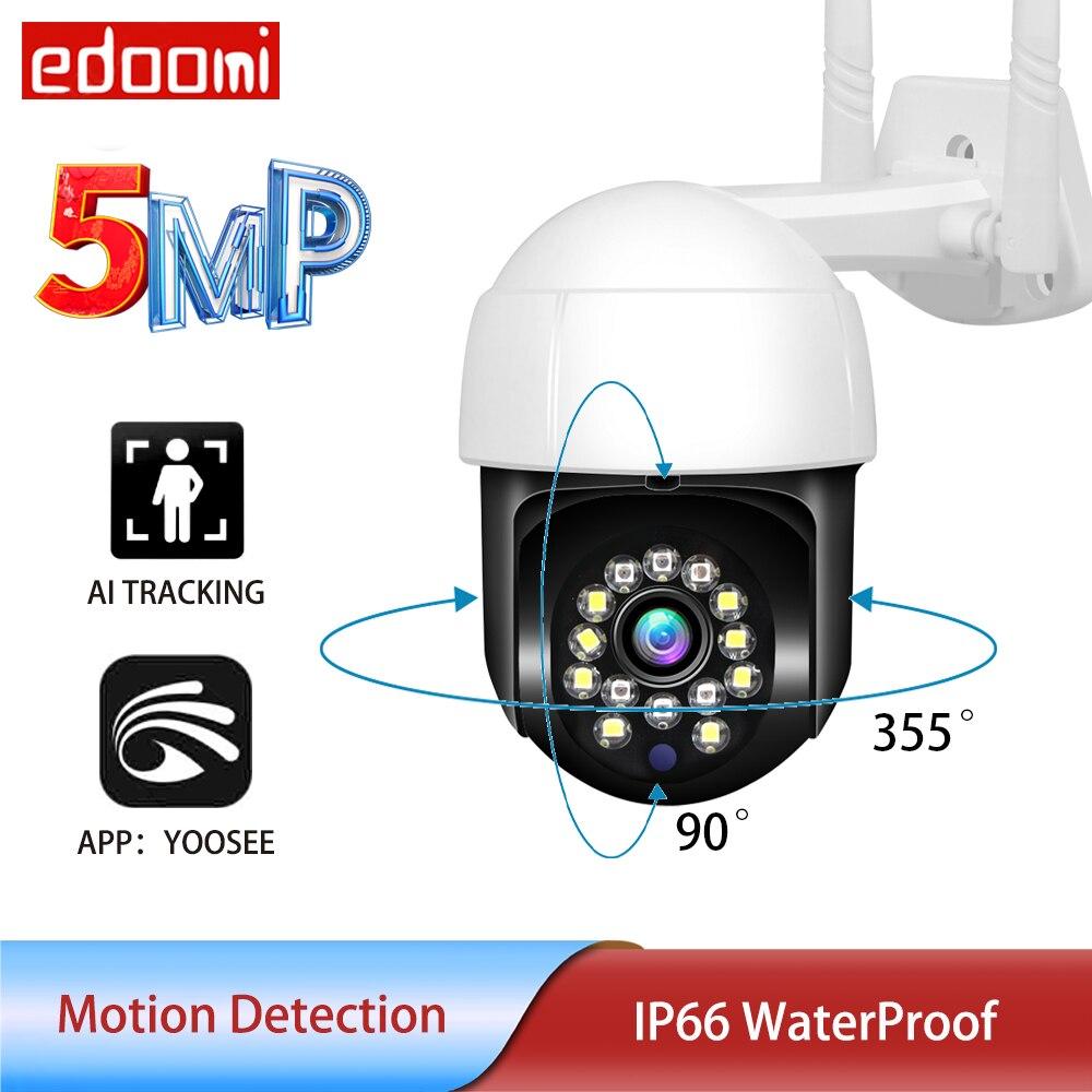IP камера Yoosee, 5 Мп, PTZ, Wi Fi, 1080P