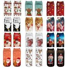 Calcetines cortos con patrón de Animal para mujer, cómodas zapatillas de calcetín de algodón de Navidad, calcetines cortos con estampado de tobillo, estilo divertido Socken