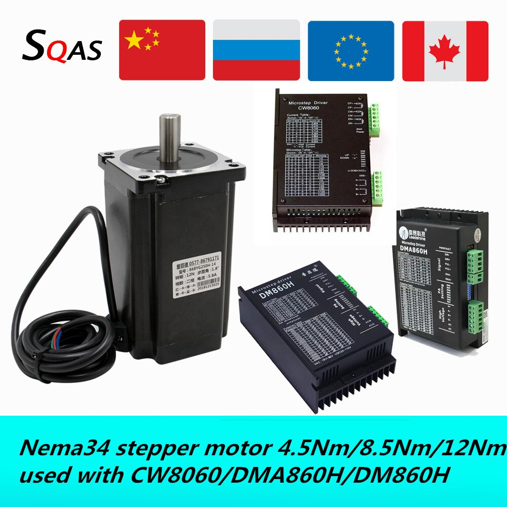 Nema34 السائر 86HS4802-118 8.5Nm/86HS5802-156 12Nm 48v/60v 6A DC المحركات المستخدمة مع Microstep سائق DM860H/DMA860H ل CNC