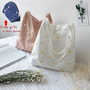 Холщовая Сумка, женские сумки для покупок 2020, Женская Повседневная Сумочка, Экологичная многоразовая Складная ручная сумка, сумка для покуп...