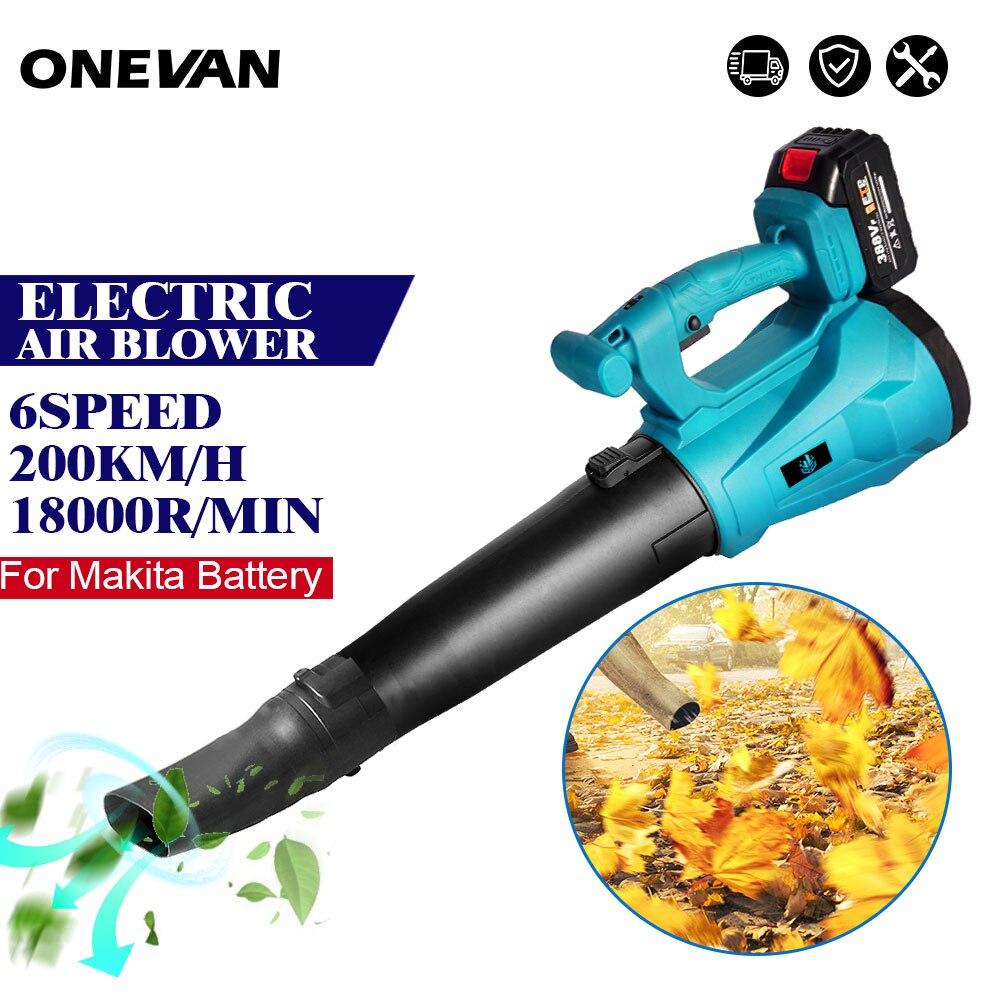 منفاخ هواء كهربائي لا سلكي بقوة 20000r/min 6 سرعات صناعة منفاخ هواء أدوات حديقة لجمع أوراق غبار الثلج لبطارية ماكيتا بقوة 18 فولت