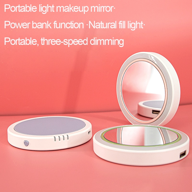 New Creative Smart Home Department Store Daily Necessities Portable LED Charging Treasure Makeup Mirror