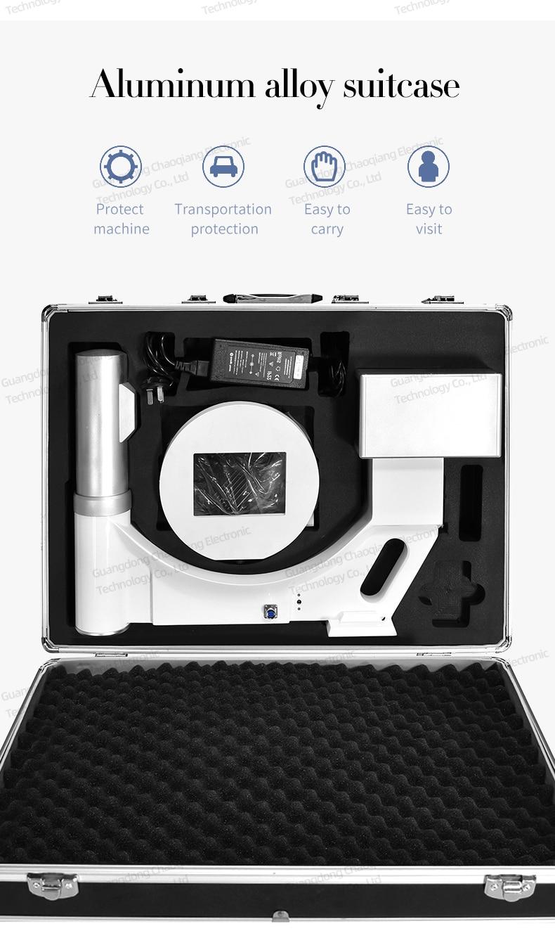 Portable Machine  X-ray machine Orthopedic pet enlarge