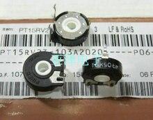5 sztuk/partia importowany hiszpański PIHER potencjometr przycinarki PT15-10K poziome pół otworu z krokiem
