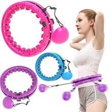 2021 Fitness Massage Smart Sport Hoop Yoga Home Circle Not Drop Adjustable Waist Training Ring Belly