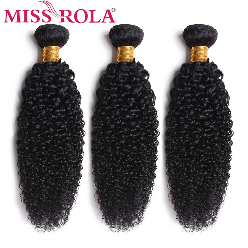 الآنسة رولا البرازيلي غريب مجعد الشعر ينسج 8-26 بوصة 100% الإنسان الشعر 3 قطعة غير ريمي الشعر ملحقات اللون الطبيعي مزدوجة اللحمة