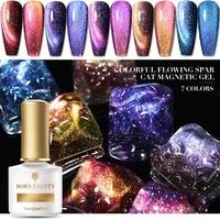 born pretty cat magnetic gel nail polish shining flowing spar colorful semi permanent varnish soak off uv gel all for manicure