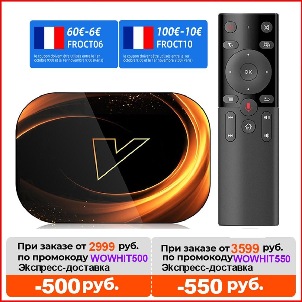 VONTAR-X3 TV Box ، Android 128 ، 8K ، 4GB ، 9.0 GB ، Amlogic S905X3 ، 1000M ، Wifi مزدوج ، 4K @ 60 إطارًا في الثانية ، Google Player ، Youtube Media Player