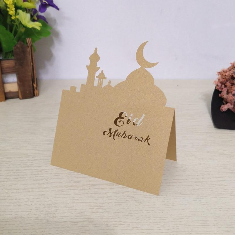 2021 Mubarak Ramadan Middle East Eid Mubarak Church Seat Card Laser Hollow Palace Festival Card Baptismal Tablets 100pcs 6ZDZ825