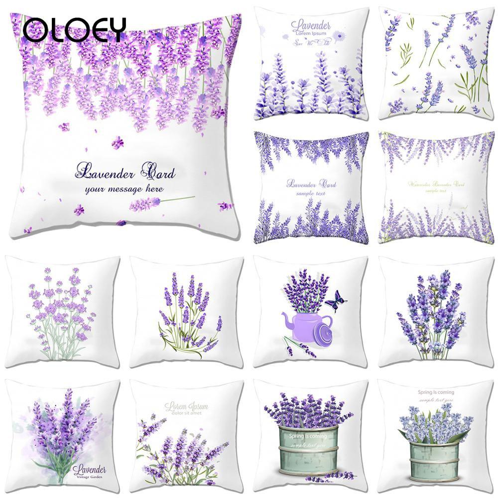 Bo Niu Pillow Cover Purple Lavender Pattern Plant Polyester Pillow Car Hotel Home Sofa Decorative Pillow 1 Piece Set 45 * 45cm .