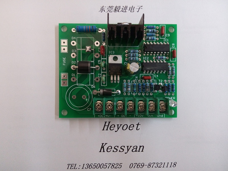 24V DC magnetic powder clutch PWM control governor, PWM speed control tension brake control board PLC control
