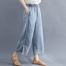 Summer Artistic Retro Wide-Leg Jeans High Waist Slimming Loose Straight Casual Pants Western Style C