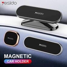 Yesido magnétique voiture support de téléphone rotatif 360 ° Mini bande forme support pour iPhone Samsung Xiaomi mur métal aimant GPS voiture support