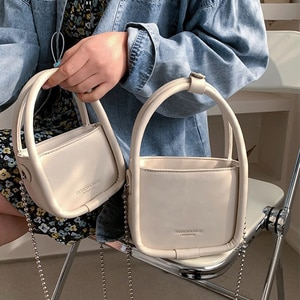 New Fashion Mini Chain Shoulder Bag Ladies Handbag Beige Messenger Bags Satchels Purses Crossbody Crossbody Bags for Women