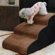 2020 новые большие ступеньки для домашних и домашних животных, лестницы для собак, лестницы для домашних животных, ступеньки для собак, пандус...