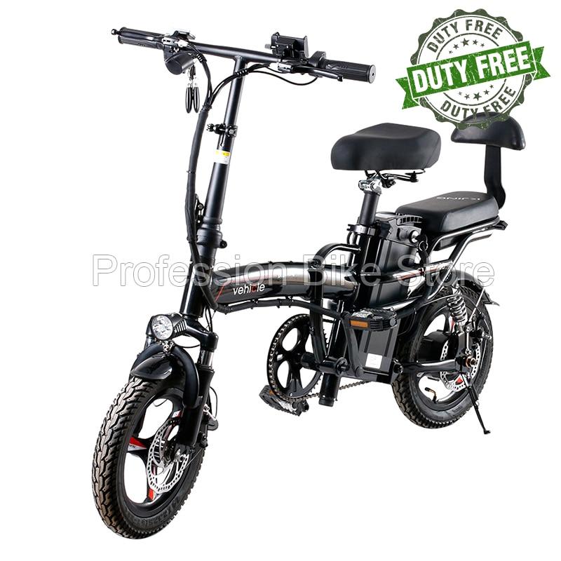 D-026 السيارة 14 بوصة خفيفة الوزن الكبار دراجة كهربائية قابلة للطي 400 واط 48 فولت 30AH الكهربائية الرجال النساء الطريق E-الدراجة التنقل دراجة