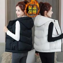 Ultra Light Down Vest Women Winter Korean 2021 New Hooded Loose Waistcoat Thicken Vest Casual Fashio