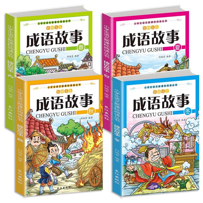 Книга с китайскими идиомами студенты выбирают чтение экстракоррикулярное чтение детские книги 6-12 лет идиомы одиночные игральные карты