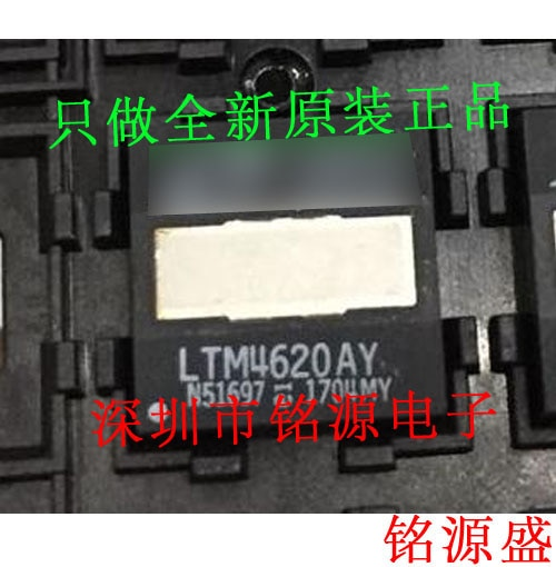 شحن مجاني LTM4620AIY LTM4620AY LTM4620 BGA144 10 قطعة