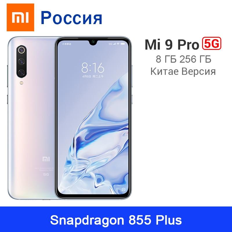 "Xiaomi mi 9 pro 5g smartphone 8 gb ram 256 gb rom snapdragon 855 plus octa núcleo 6.39 ""amoled display 48mp câmera celular"