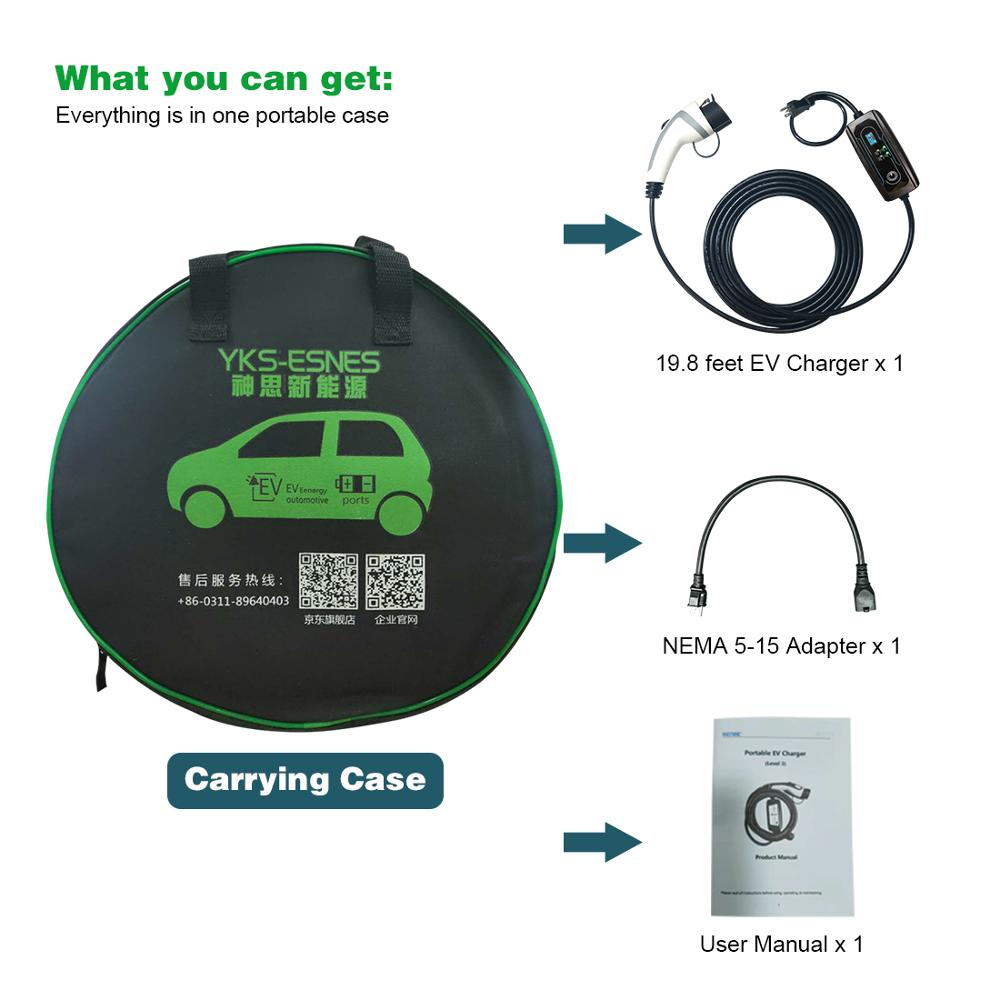 SAE J1772 EV Charger Type 1 Level 2 EVSE 5m  Portable Adjustable Controlle Electric Car Charging Stations 8A 10A 13A 16A enlarge