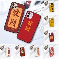 china diy make a fortune chinese phone case for iphone 12 mini 11 pro xs max x xr 7 8 plus